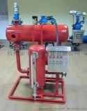 汽动疏水自动加压器