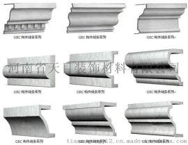 EPS装饰线条和GRC装饰线条区别