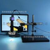 爆款工業高速CCD電子顯微鏡 VGA輸出 XDC-10W-550HS型帶萬向支架