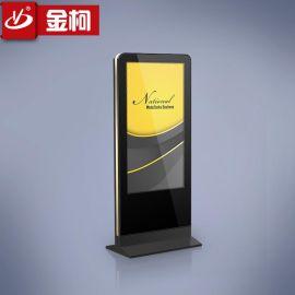 金柯 单面LED广告灯箱 立式写字楼靠墙灯箱 广告牌