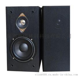 IP校园广播教室听力室内广播音箱SV-7041