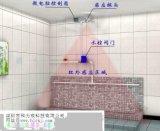 公厕尿槽小便感应器高效节水