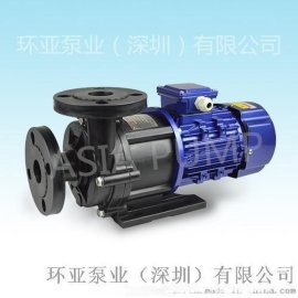 MPH-440 FGACE5 无轴封磁力驱动泵浦 磁力泵特点 深圳**磁力泵 磁力泵用途
