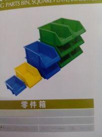 斜口式塑料箱 五金配件收纳箱 电子元件归类小胶箱