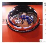 生產亞克力道路廣角鏡 凸面鏡 反光鏡 轉角鏡 車庫鏡 盲點鏡