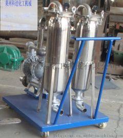 过滤设备 袋式过滤机双袋 莱州科达化工机械