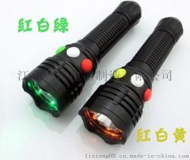 MSL4700/LT信号手电筒磁力防水充电信号灯手持式