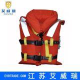 Jiangsu evrtrade DFY-I船用救生衣