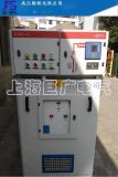 供应HXGN15-12(F. R) XGN15-12箱式固定交流金属封闭 环网柜