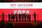 2016年第十三屆廣州國際汽車改裝服務業展覽會