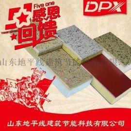 环保复合板 外墙装饰复合材料
