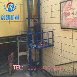 北方供应商直销  导轨式升降货梯 载货电梯 井道液压升降机