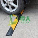 广州橡胶减速带 自行车专用减速带 橡胶减速带 厂家价格