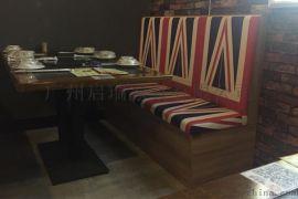 咖啡馆卡座沙发桌椅组合 火锅店茶餐厅沙发现代双人餐厅储物卡座