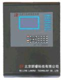 可燃氣體報警控制器(有毒通用)