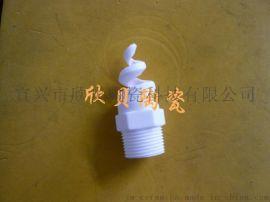 厂家供应氧化锆陶瓷喷嘴