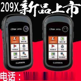 GARMIN佳明etrex209x户外定位导航测量采集北斗GPS手持机**行货