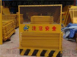 南京厂家供应冲孔网式护栏网 电梯井安全防护网 楼层临时施工电梯