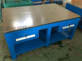 钳工工作台-A3钢板工作桌-深圳模具工作台