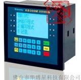 航星KB300M染色控制电脑温度控制器低温染色设备