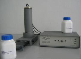 辐照食品检测仪(辐照食品筛查系统)