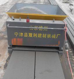 供应山东50*500*2条墙板机 推挤式楼板机厂家