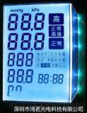 厂家供应LCD断码液晶屏HM0119计步器LCD液晶显示屏