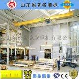 德魯克山東**商標LX型0.5t-11m單樑懸掛橋式起重機
