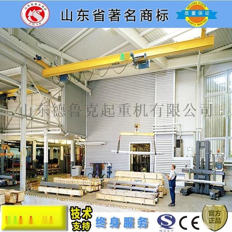 德鲁克山东**LX型0.5t-11m单梁悬挂桥式起重机