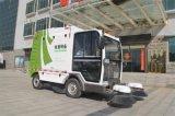 新能源全天候电动清扫车 纯电动驾驶室扫地车