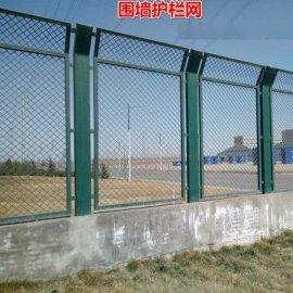 养殖围地铁丝网围栏 昆明果园茶园农场防护PVC包塑铁丝网