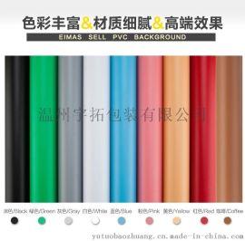 磨砂PVC背景板1.2*2米摄影拍照背景布背景纸拍摄反光板防水抗皱