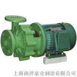 FP型增強聚丙烯離心泵