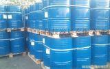 硅氧烷单体聚合 羟基硅氧烷 羟基硅油