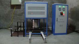 1600度石英粉熔化炉