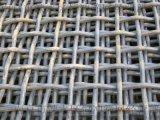 南京不鏽鋼304篩網 鋼絲軋花網 採石場振動篩網 品質保證