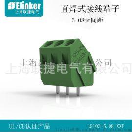 螺丝固定PCB焊接式端子 5.0间距 45°斜面接线端子 不滑丝阻燃
