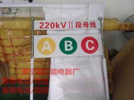 塑料板 搪瓷 反光 不锈钢 铝合金标识牌电力 线路 交通 通信 安全警告标识牌