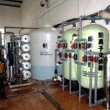【绿洲纯净水设备厂家】反渗透纯净水设备 饮用纯净水设备