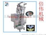 倍偉 BW-L-300K爽身粉/粉末/粉類全自動包裝機多功能粉劑包裝機械