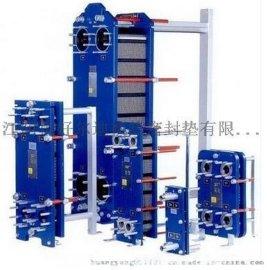 江阴板式换热器 经济高效