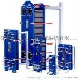 江陰板式換熱器 經濟高效