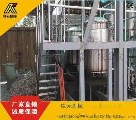 上海锐元中小式中药提取设备