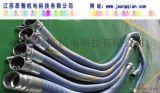 金屬軟管_復合軟管鶴管使用配件