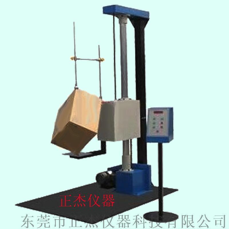 厂家直销纸箱单翼跌落试验机 定制包装件单臂跌落试验台