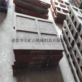 400*600颚式破碎机高锰钢齿板15271280645
