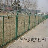 【护栏网 】供应绿色浸塑护栏网厂家直销圈地批发公路小区护栏网