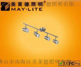 可替换光源吸顶射灯系列        ML-PD004-1
