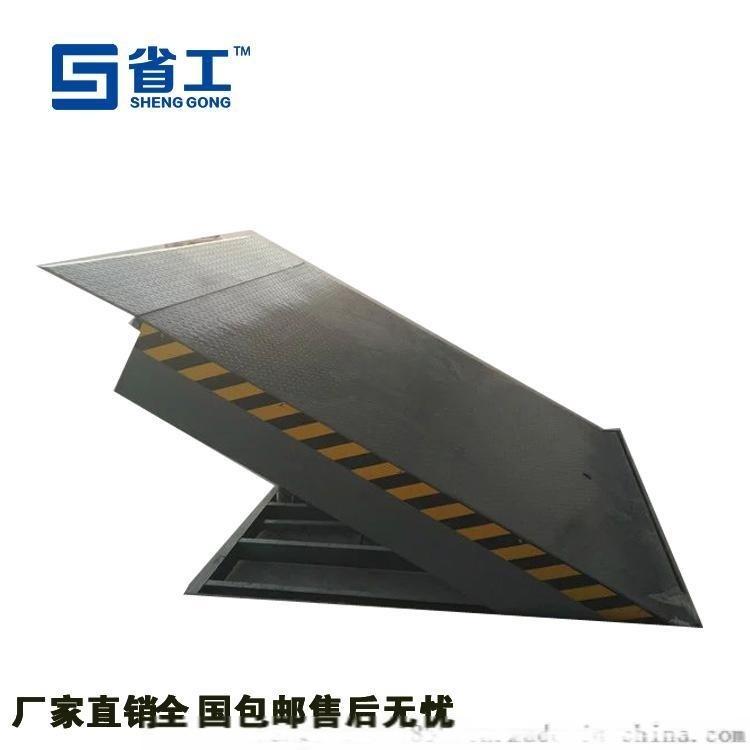 固定液壓登車橋,液壓登車橋,集裝箱裝卸平臺