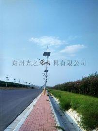 开封农村太阳能路灯,太阳能照明路灯,太阳能道路灯创造美丽乡村奇迹